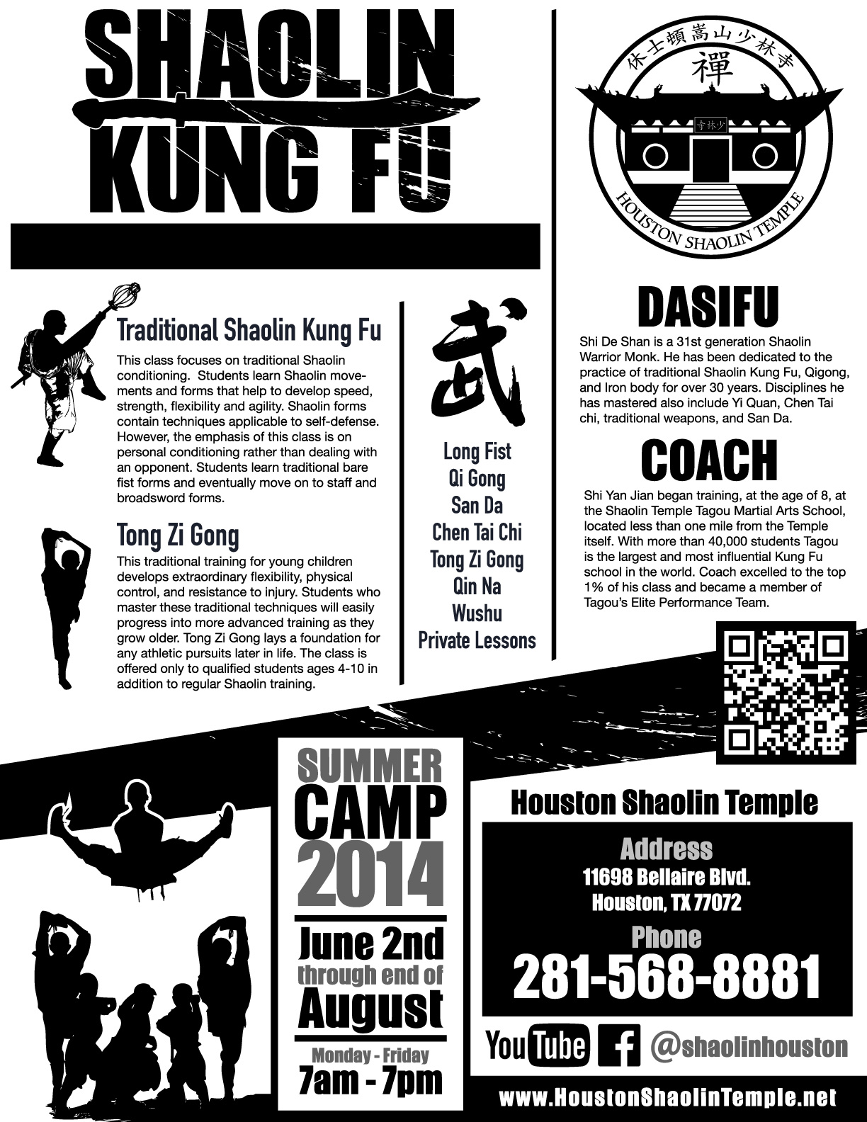 houston-shaolin-summer-camp-2014